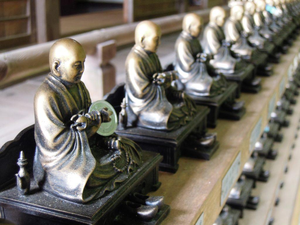 Statuette Daisho-in