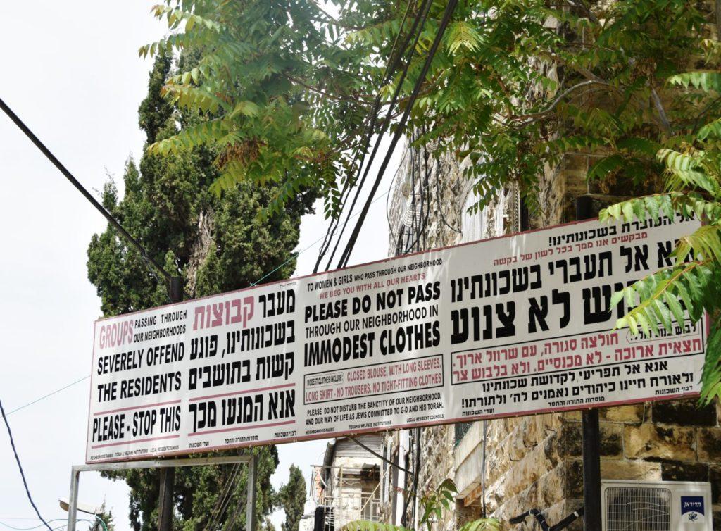Il quartiere ultraortodosso di Mea Shearim