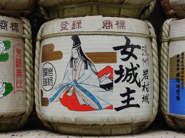 Barili di Sakè in offerta al Meiji Jingu
