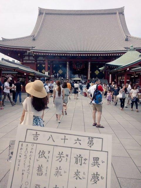 Biglietto della fortuna al Senso-ji