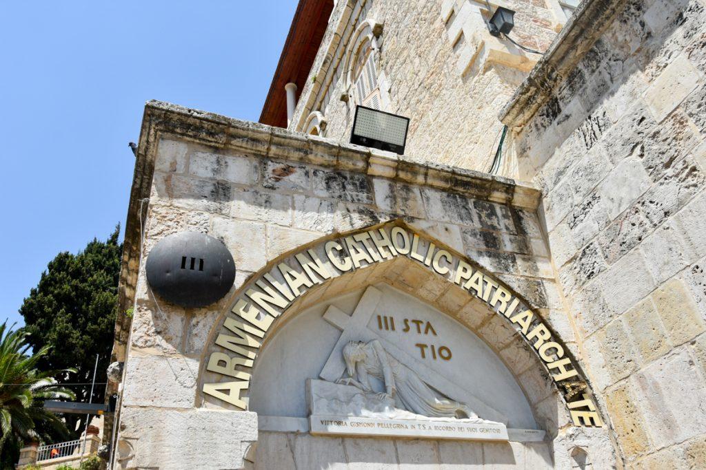 La cappella della III stazione